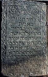 Lápide tumular de Clara Ferreira, cemitério judaico da ilha de Rodes, Grécia