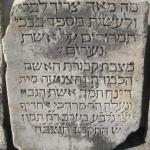 Alhadeff, Mordehai