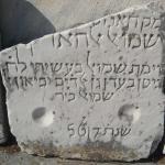 Alhadeff, Samuel