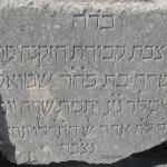 Almeleh, Shumuel