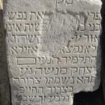 Menashe, Yitzhak