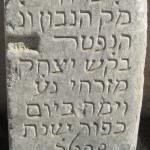 Mizrahi, Yitzhak