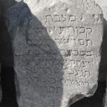 Shemaria, Yitzhak