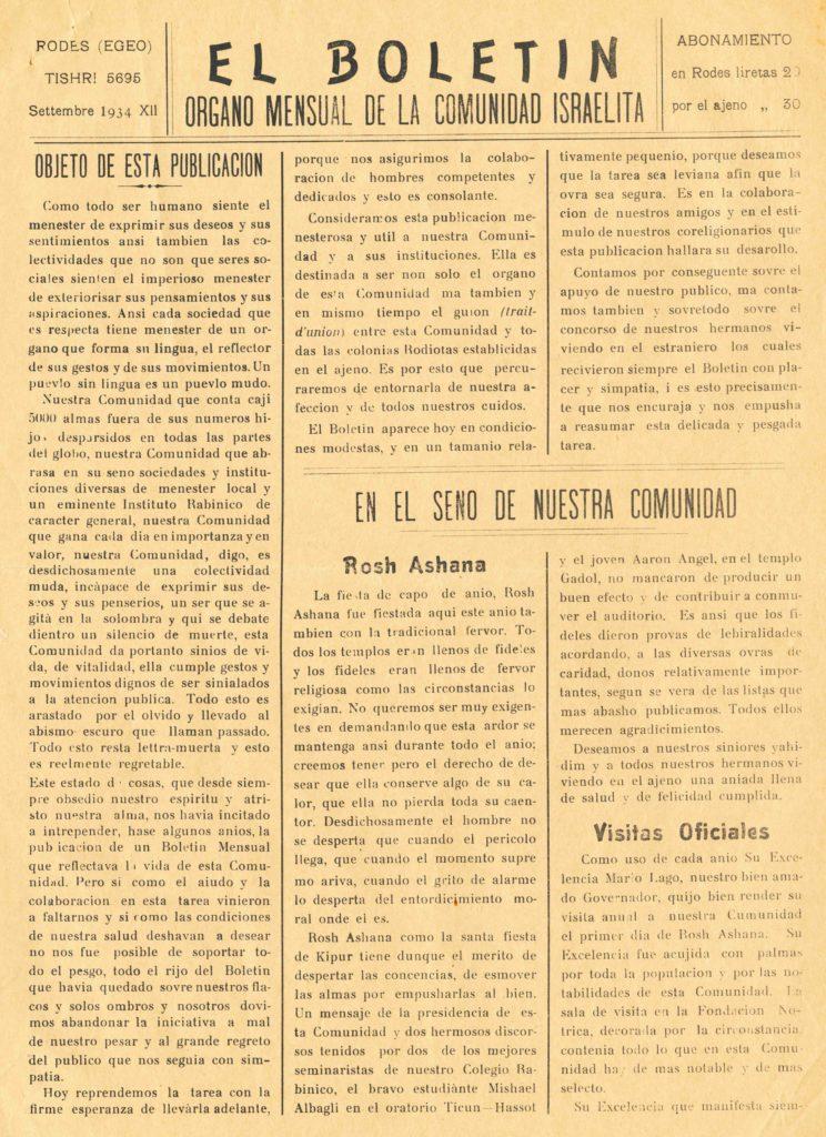 1934, Sept of El Boletin, page 1