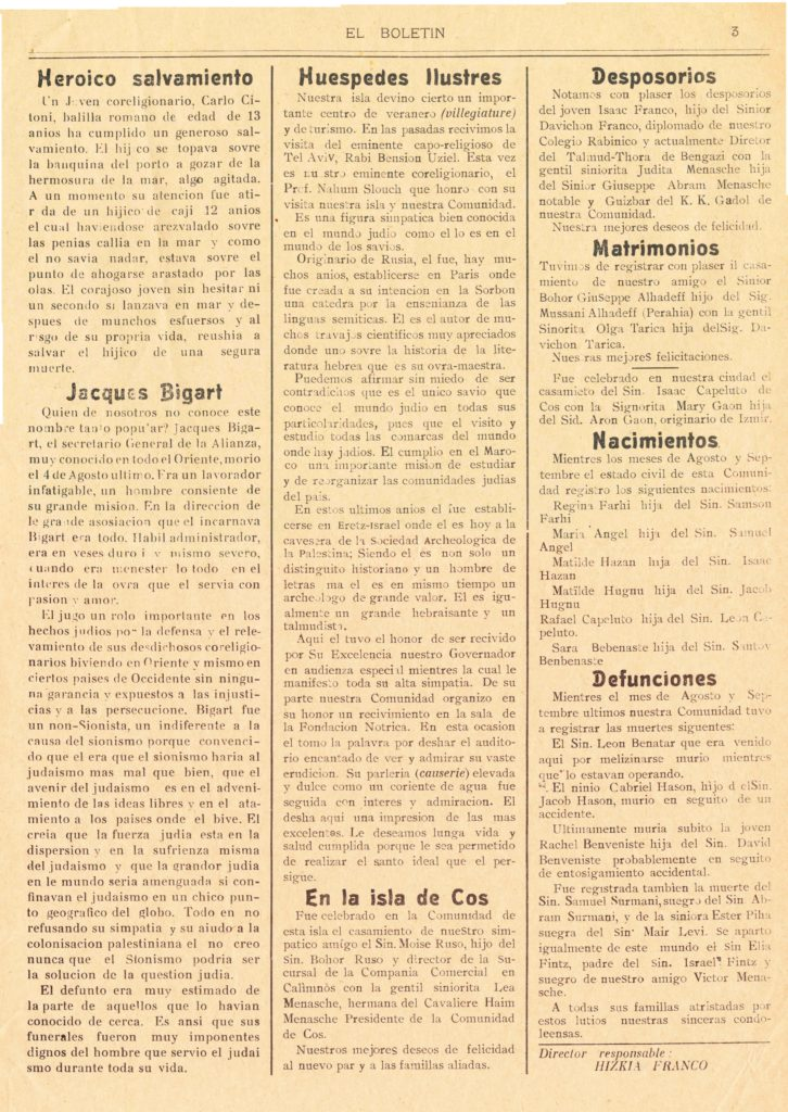 1934, September, page 3 copy