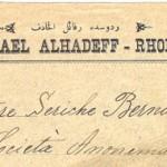 Alhadeff, Raphael
