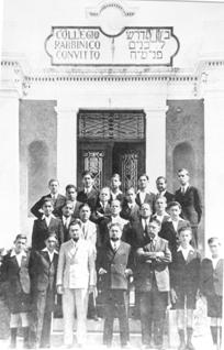 rabbinical-college-of-rhodes