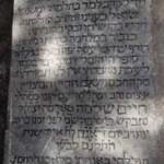 1-haim-shalma-tarsa-1799