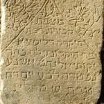 1670-nehemiah