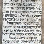 13-hezkia-shumuel-tarika-1859