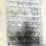2-moshe-israel-1762