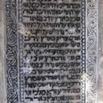 5-ezra-malki-1772