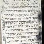 7-rahamim-haim-yehuda-israel-1892