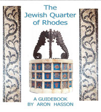 The Jewish Quarter of Rhodes
