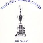 1971, 1