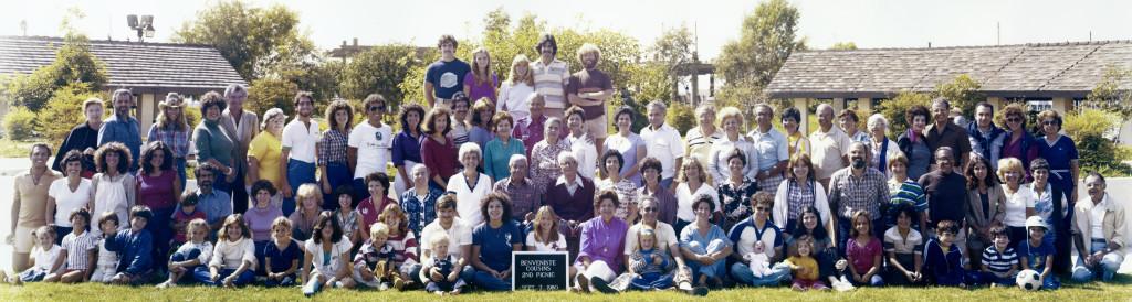 1980 Benveniste family photo