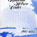 1984, 1